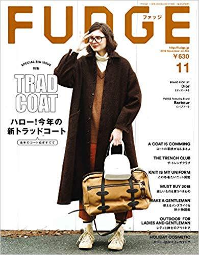 FUDGE 2018 November vol.185