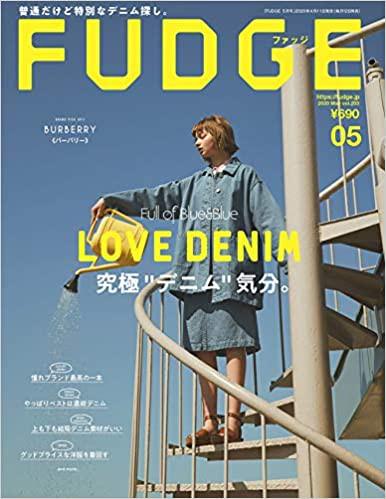FUDGE 2020 May vol.203