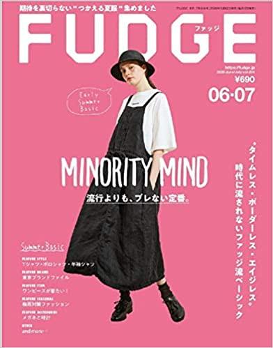 FUDGE 2020 June/July vol.204