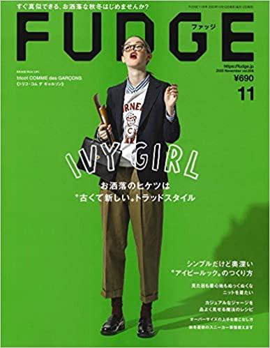 FUDGE 2020 November Vol.208