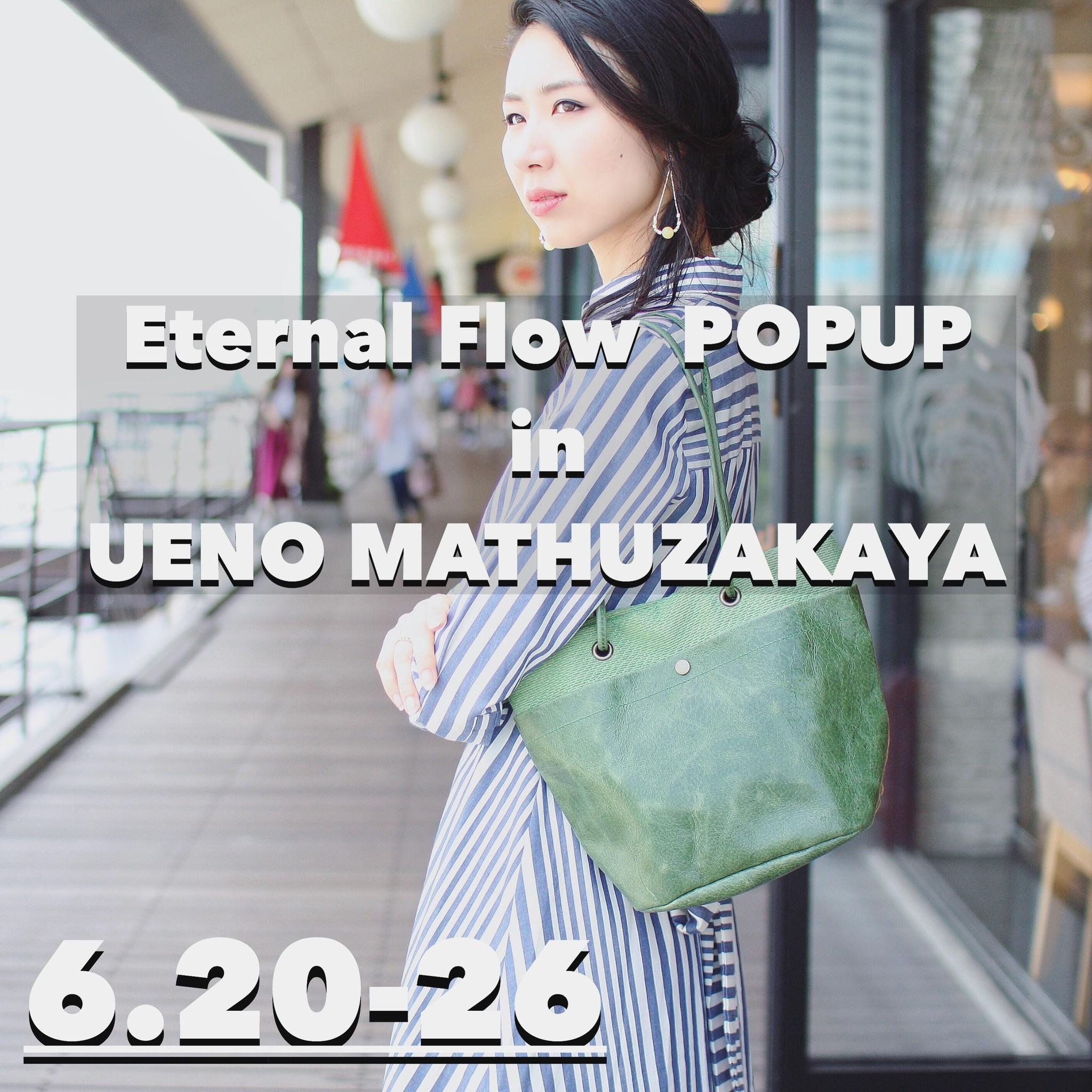 本日より、松坂屋上野店にてポップアップ開催!