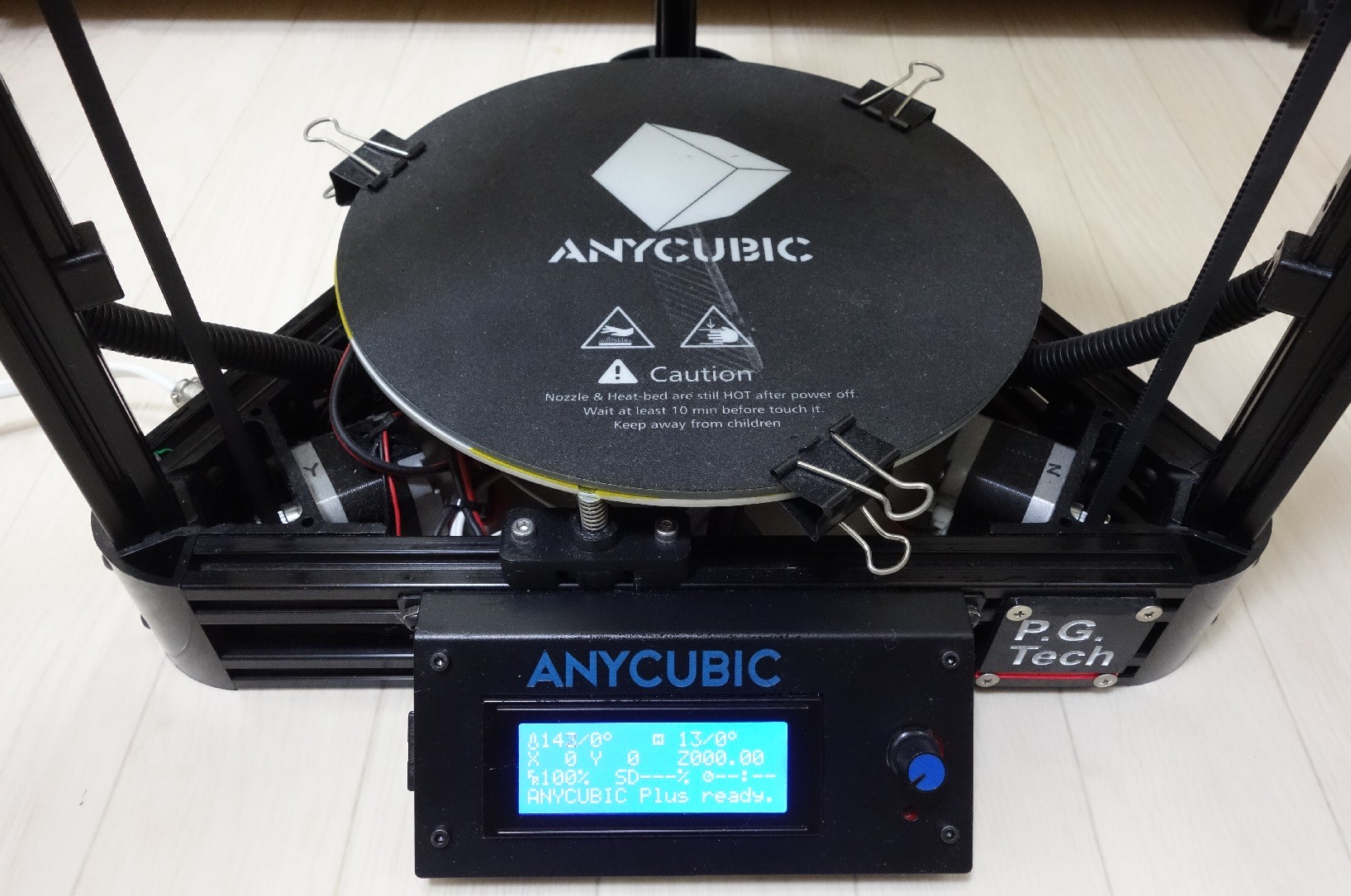 3Dプリンタ修理