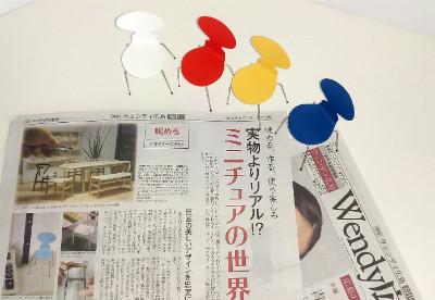 「Wendy(ウェンディ)広島 8月号」に掲載されました