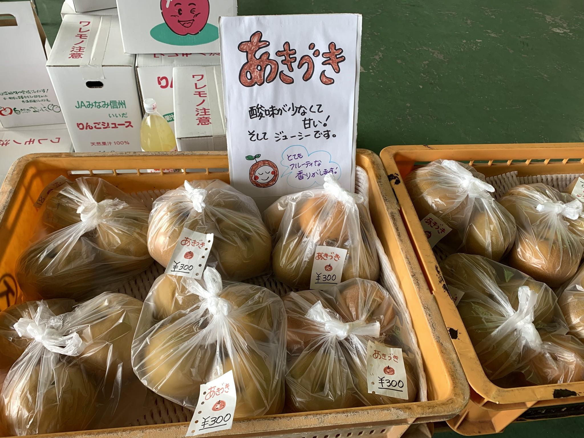 梨の種類豊富♪