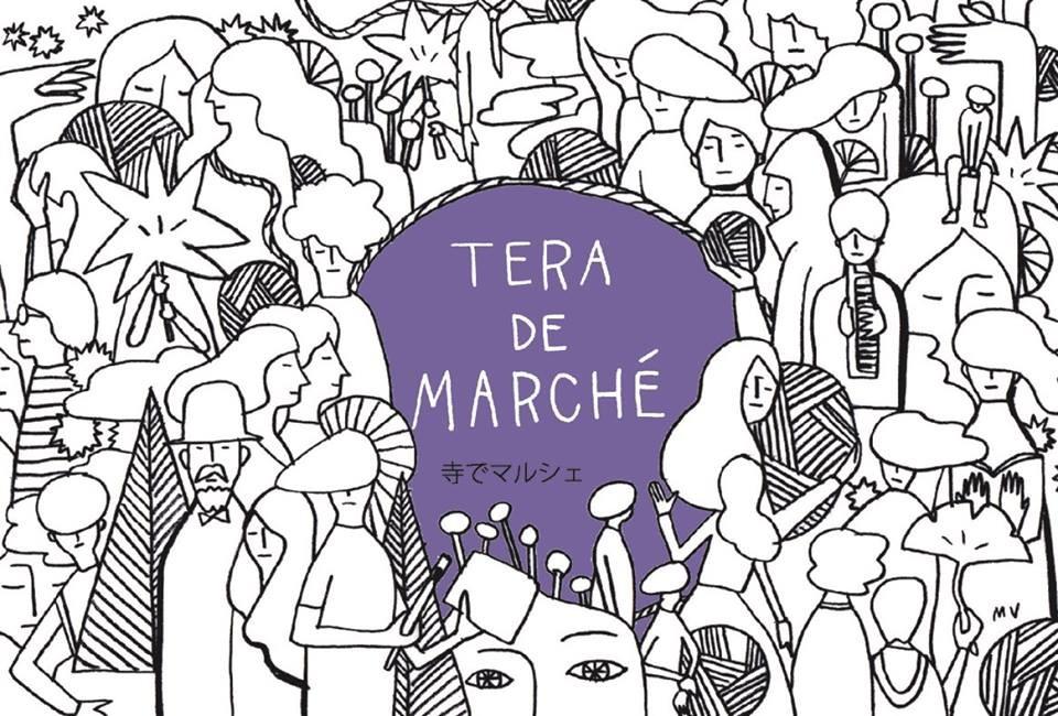 event:2018.09.29 上野・宋雲院 Tera De Marche(テラデマルシェ)