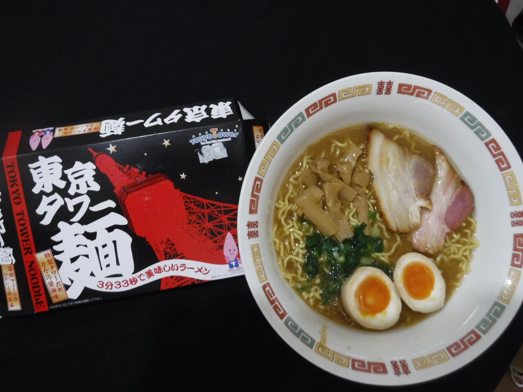 東京タワー麺