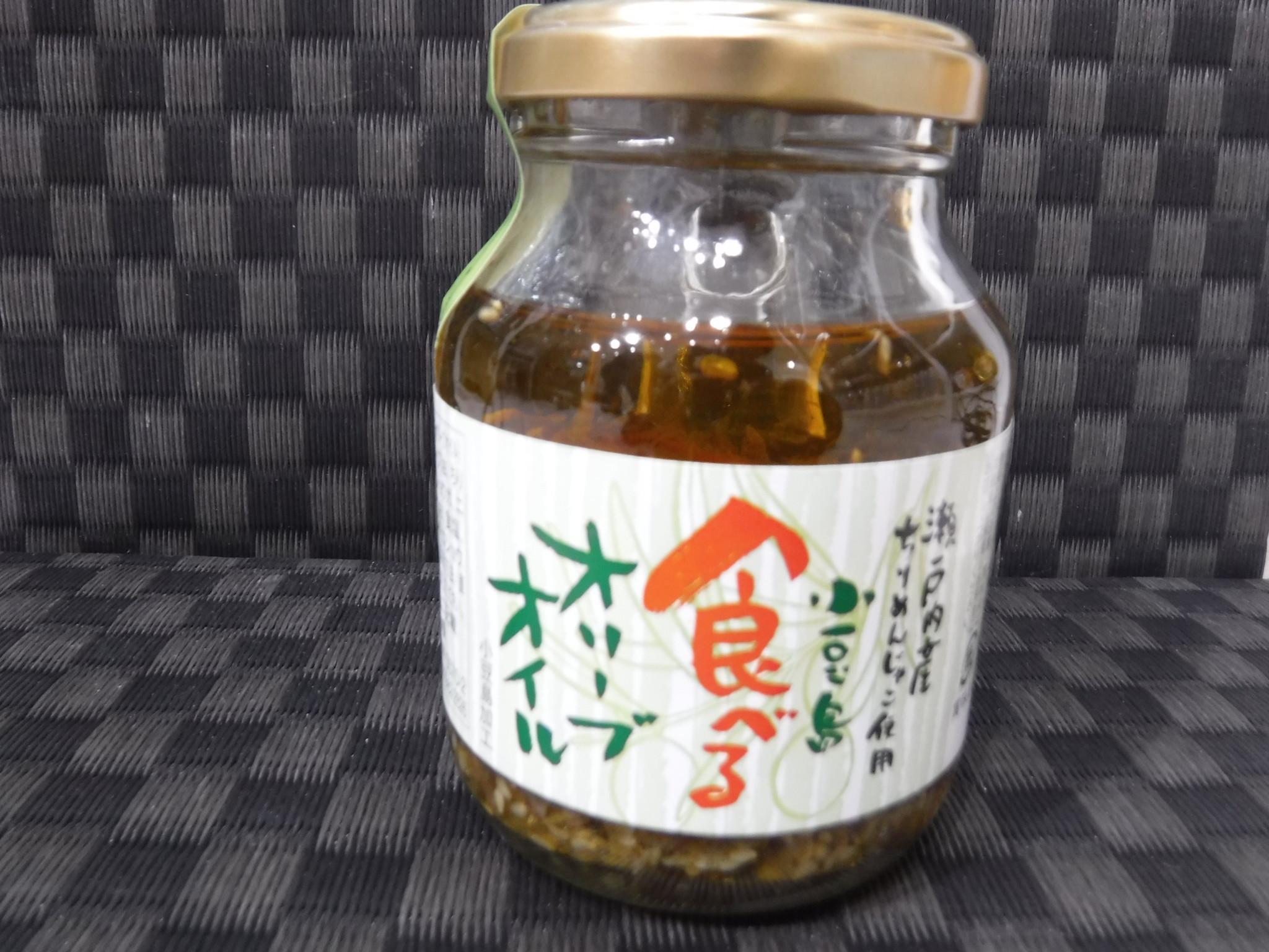 食べるオリーブオイル 小豆島産オリーブオイル