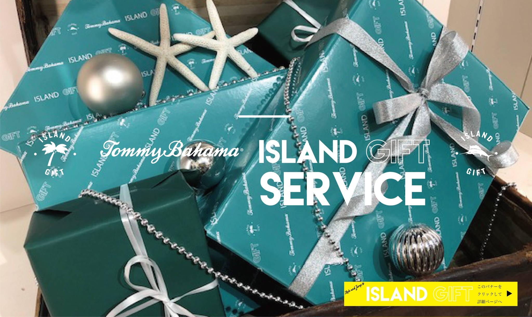 冬のギフトはTommy Bahamaで!限定ギフトBOXサービスを開始
