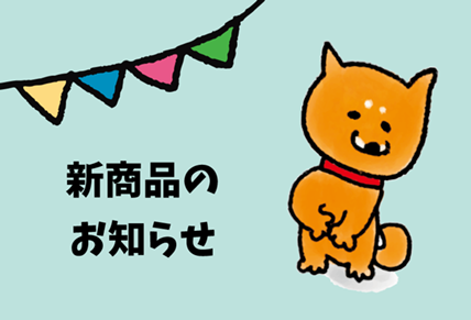 LINEスタンプ第5弾申請中!