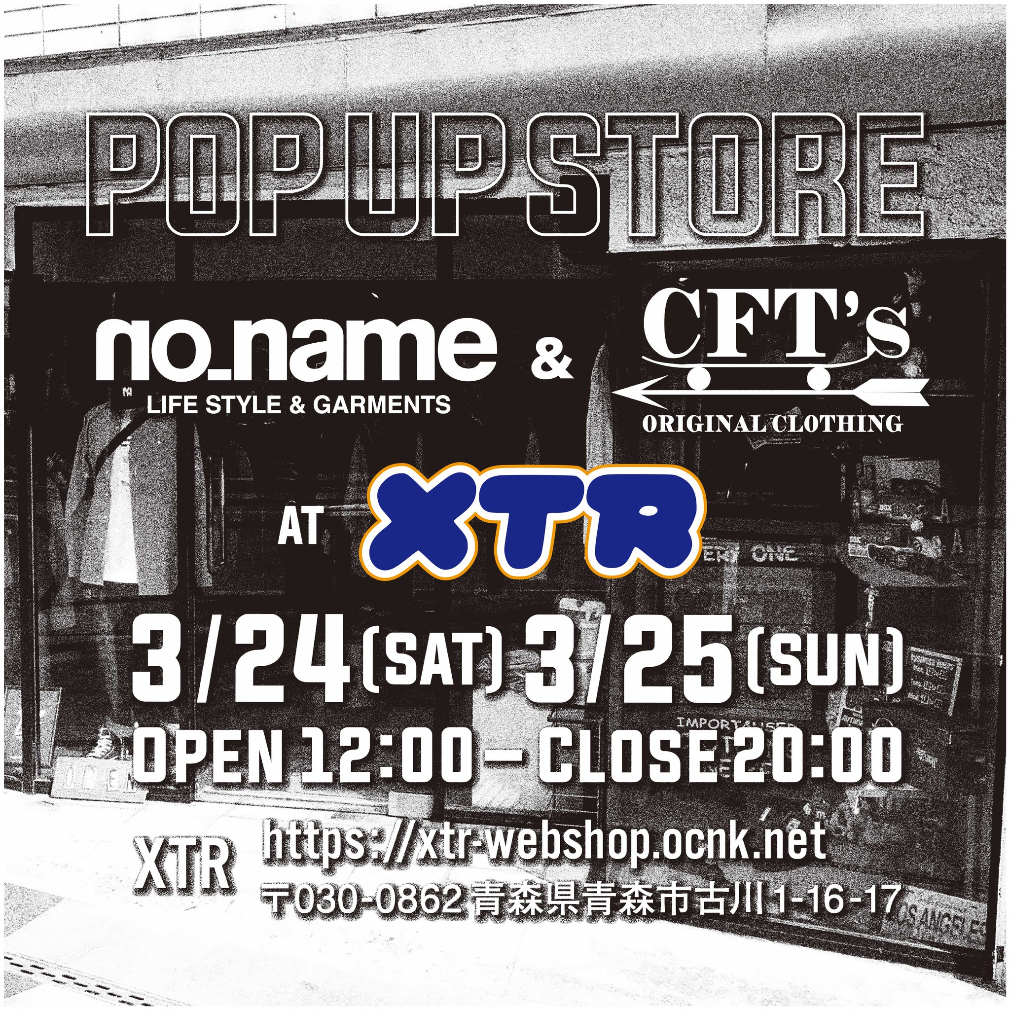 POP UP STORE at XTR with...