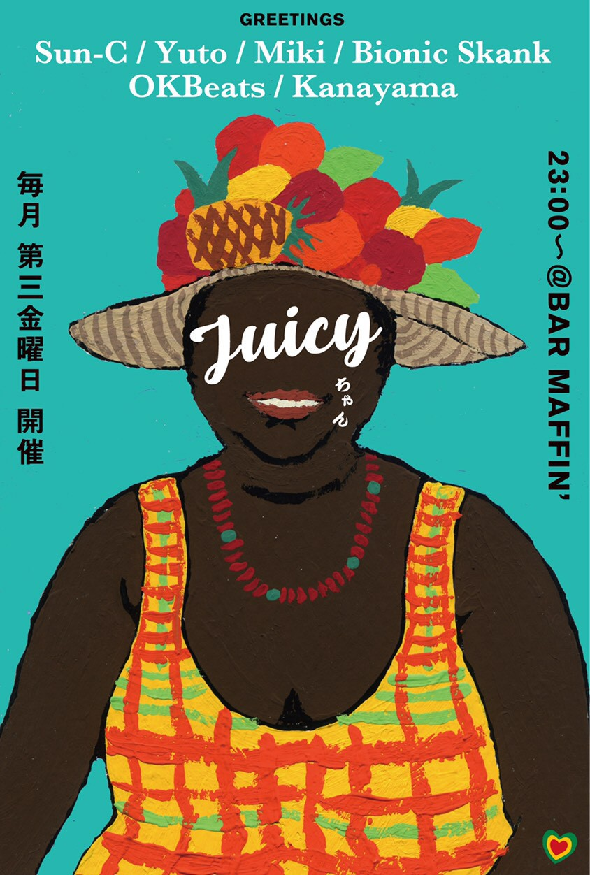 【イベント情報】2019年9月20日(金)Juicyちゃん@Bar Muffin'