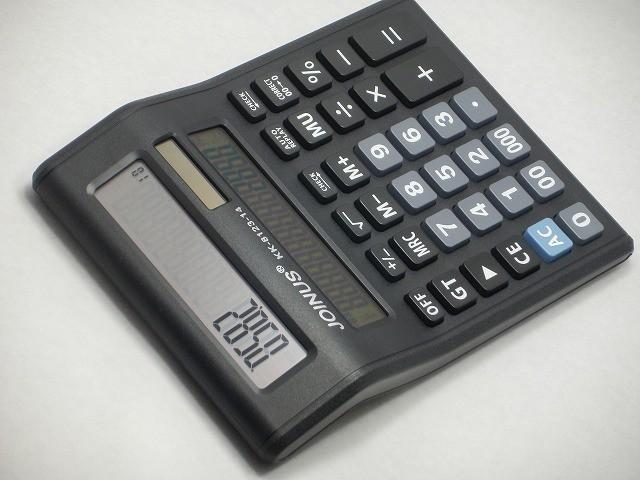 フリーマーケット等のイベントで大活躍!相手にも計算を同時表示する簡易レジ電卓