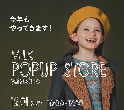 POPUP EVENT in 八代♡