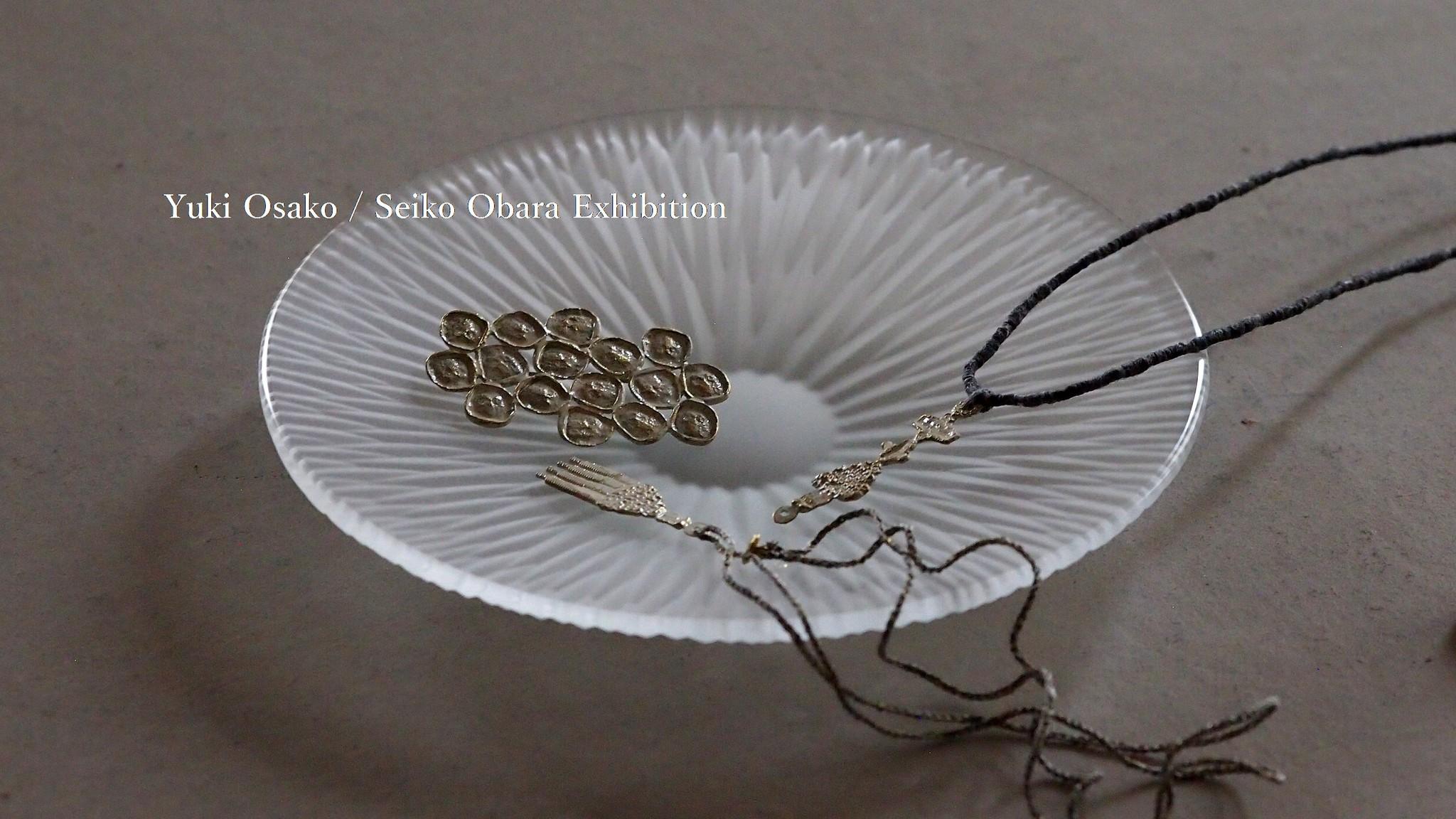 Yuki Osako / Seiko Obara Exhibition  「硝子と真鍮」