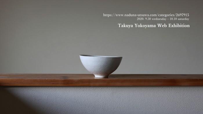 Takuya Yokoyama Exhibition