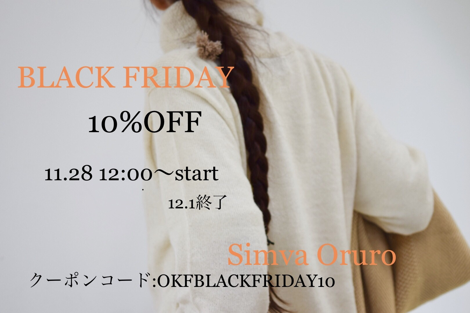 BLACKFRIDAY10%off