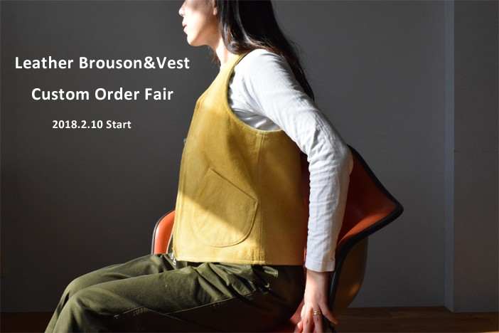 Simva Leather Blouson &Vest Custom Order Fair
