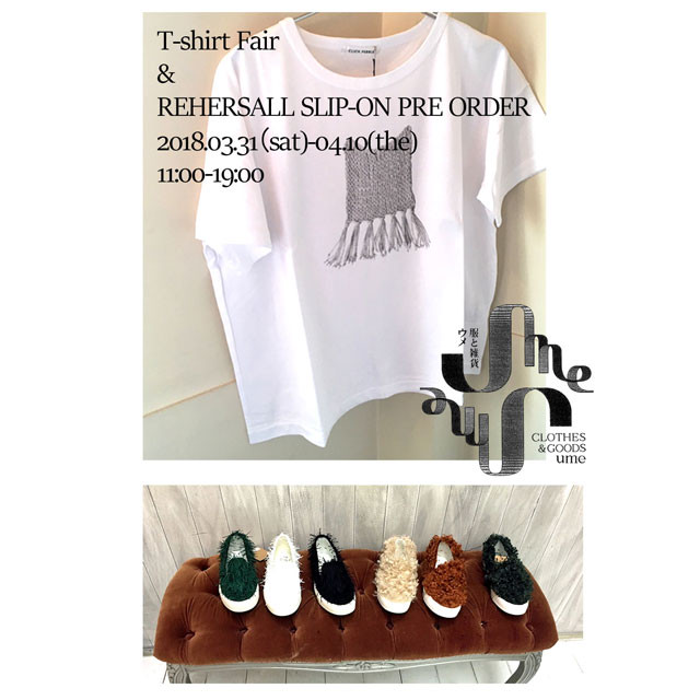 T-shirt Fair&REHERSALL SLIP-ON PRE ORDER