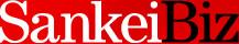 ブランドケアオンラインショップが産経ビズに掲載されました。