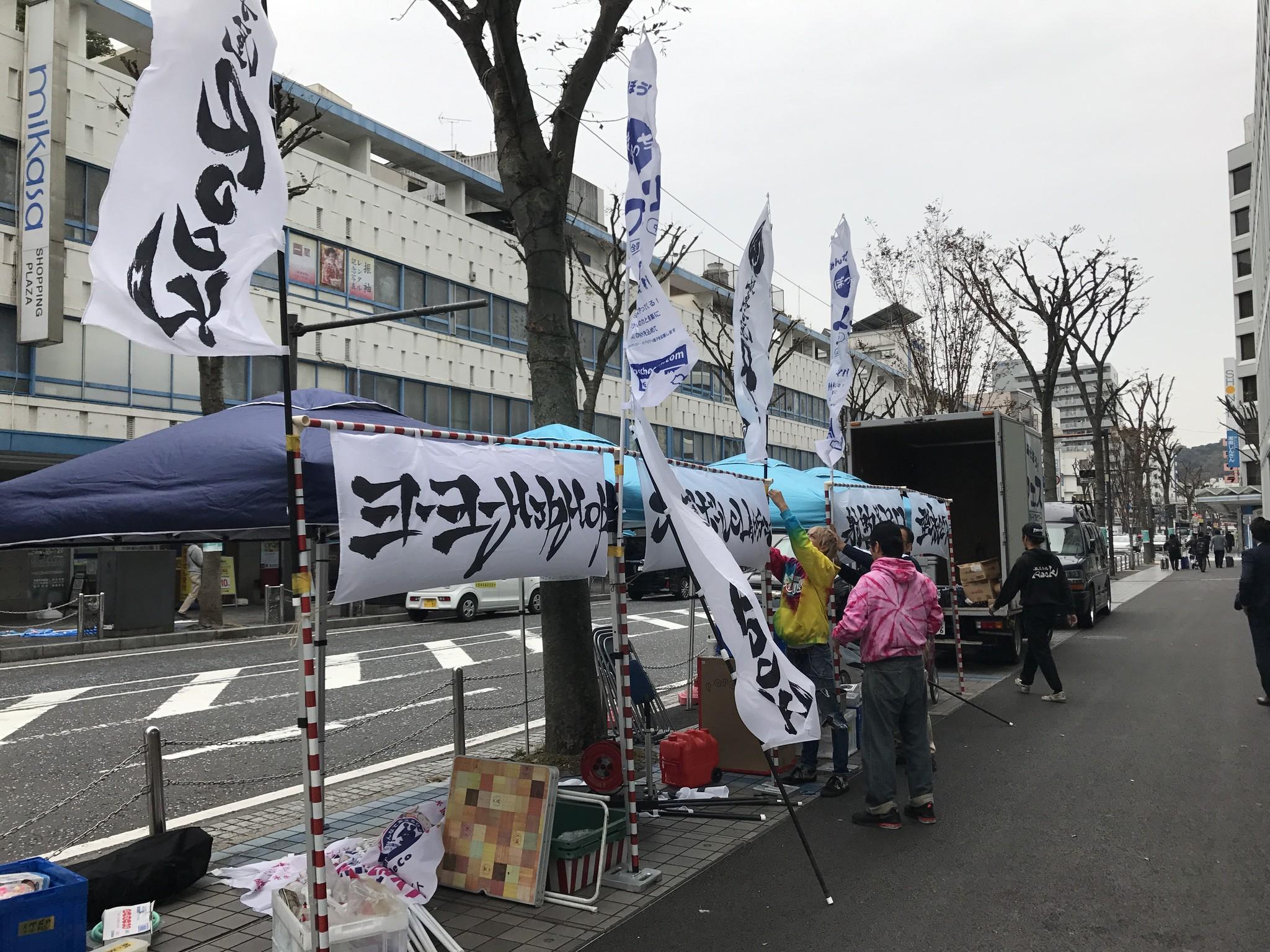 2017.10.28 ぼっちぼっちフェス in ヨコスカハロウィンフェスティバル