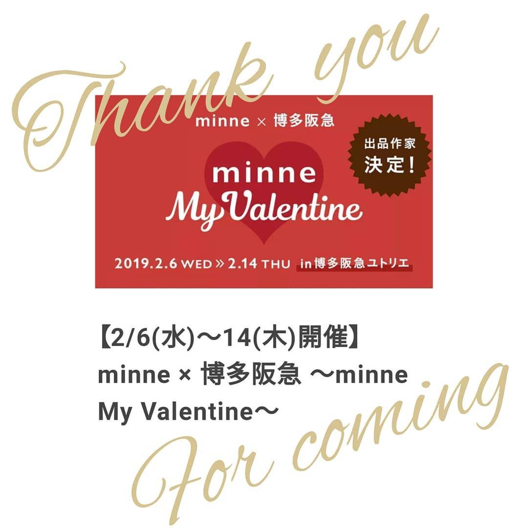 minne×博多阪急、初のポップアップショップは無事終了しました!