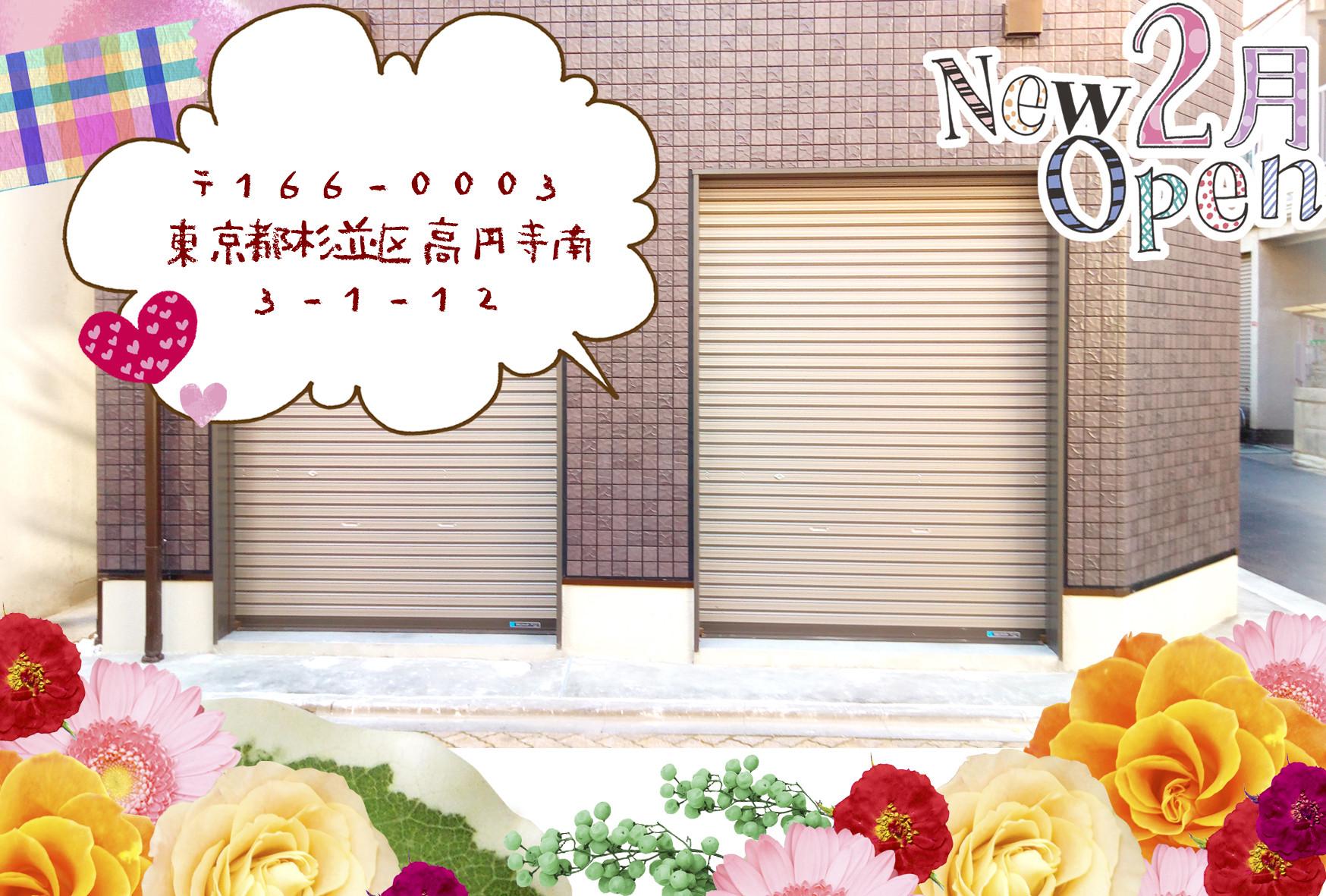 【レンタルBOX】クリエイター大募集!