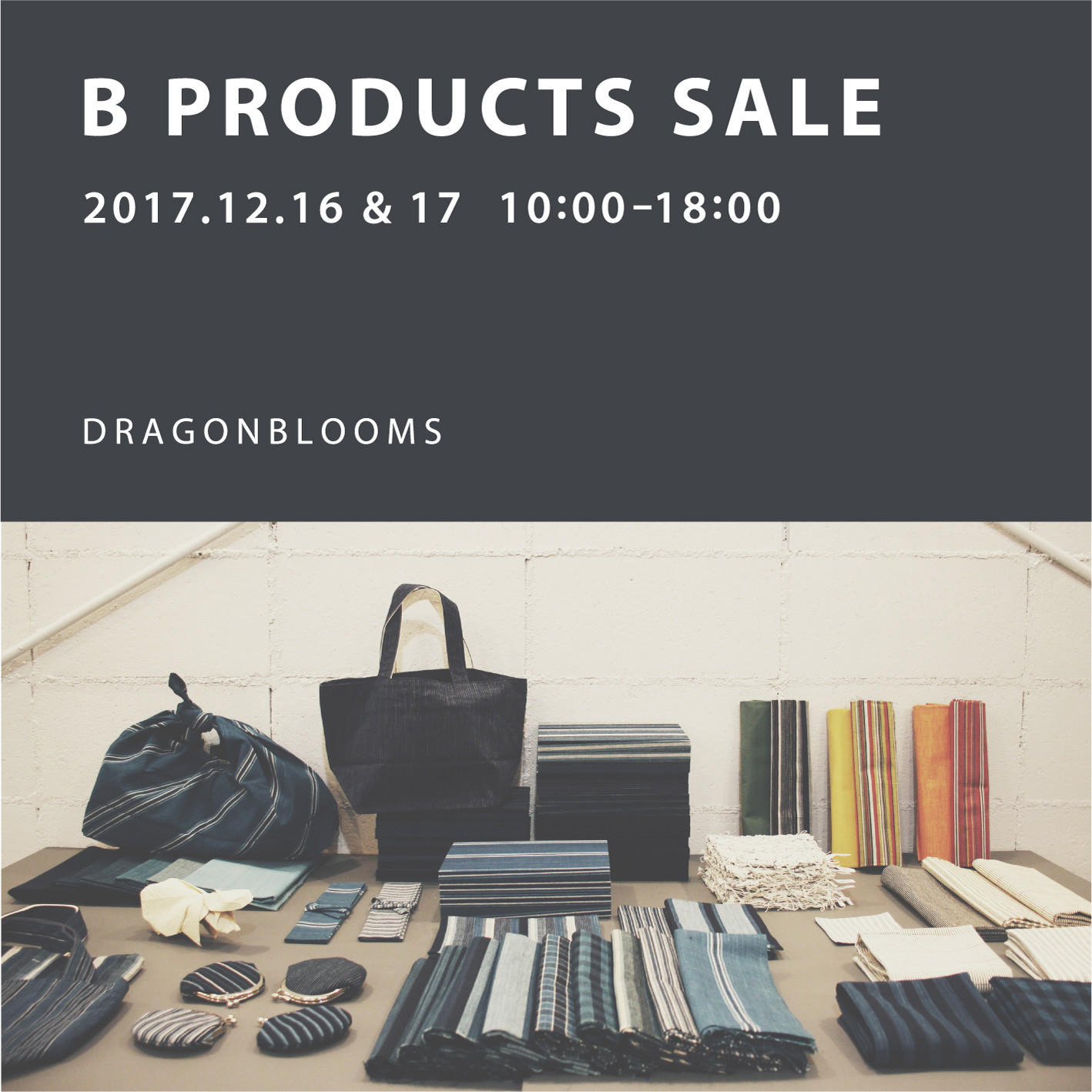 B PRODUCTS SALE 開催のご案内