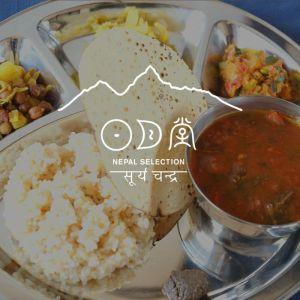 日月堂ネパール食堂3月1日(日)      開催のお知らせです