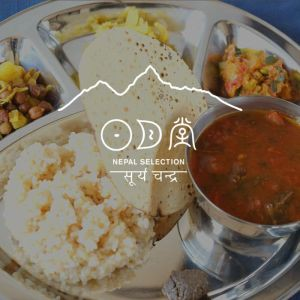 9月14日(土)日月堂ネパール食堂 開催します