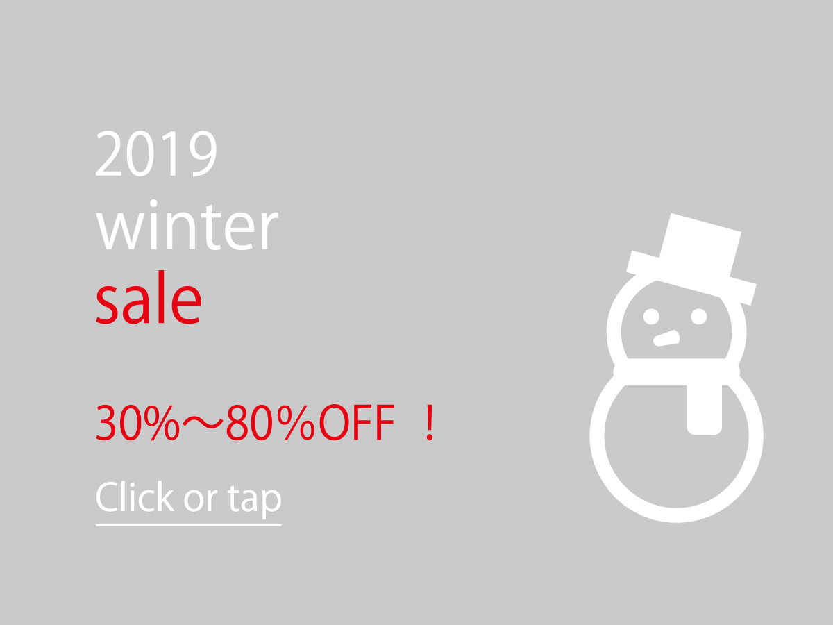 2019 winter sale 開催中!