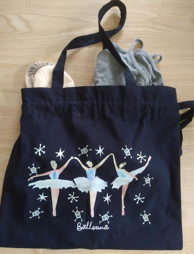 バレエキッズのレッスンバッグにおすすめ♪名入れ可能なので、お友達へのプレゼントにも‼