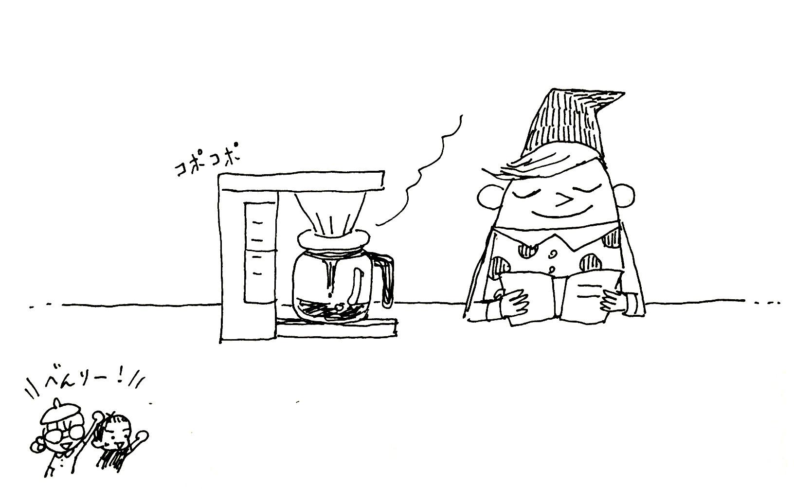 暑い時期こそコーヒーメーカー!