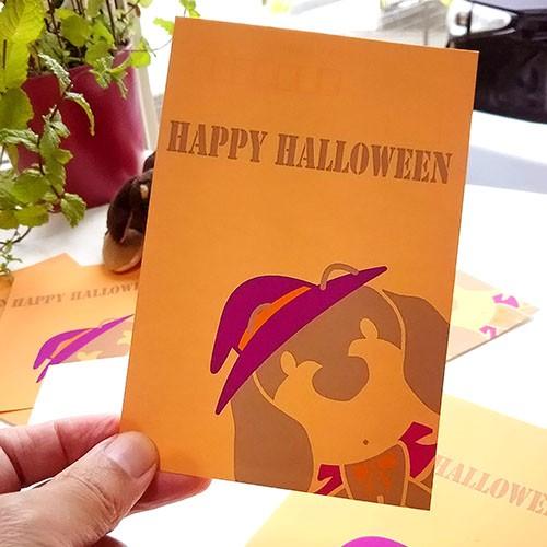 今月はハロウィンポストカードがおまけです☆
