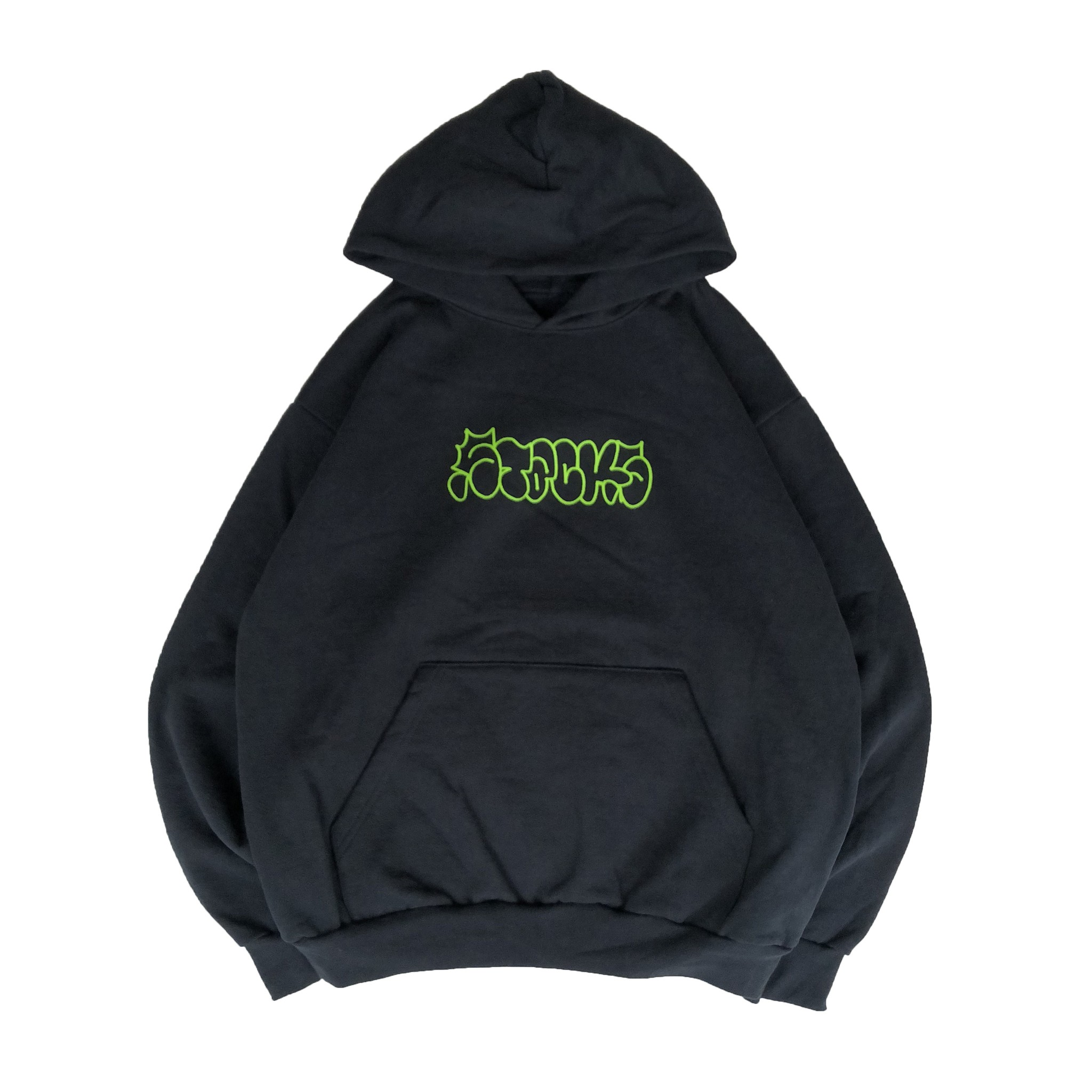 stacks - SECTUNO Hoodie