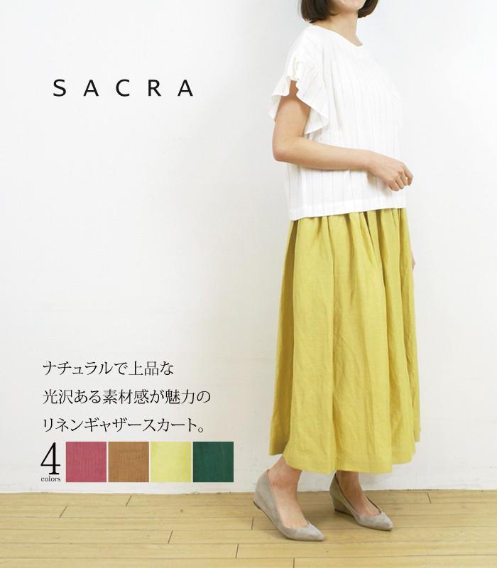 SACRA サクラ カラーギャザースカート