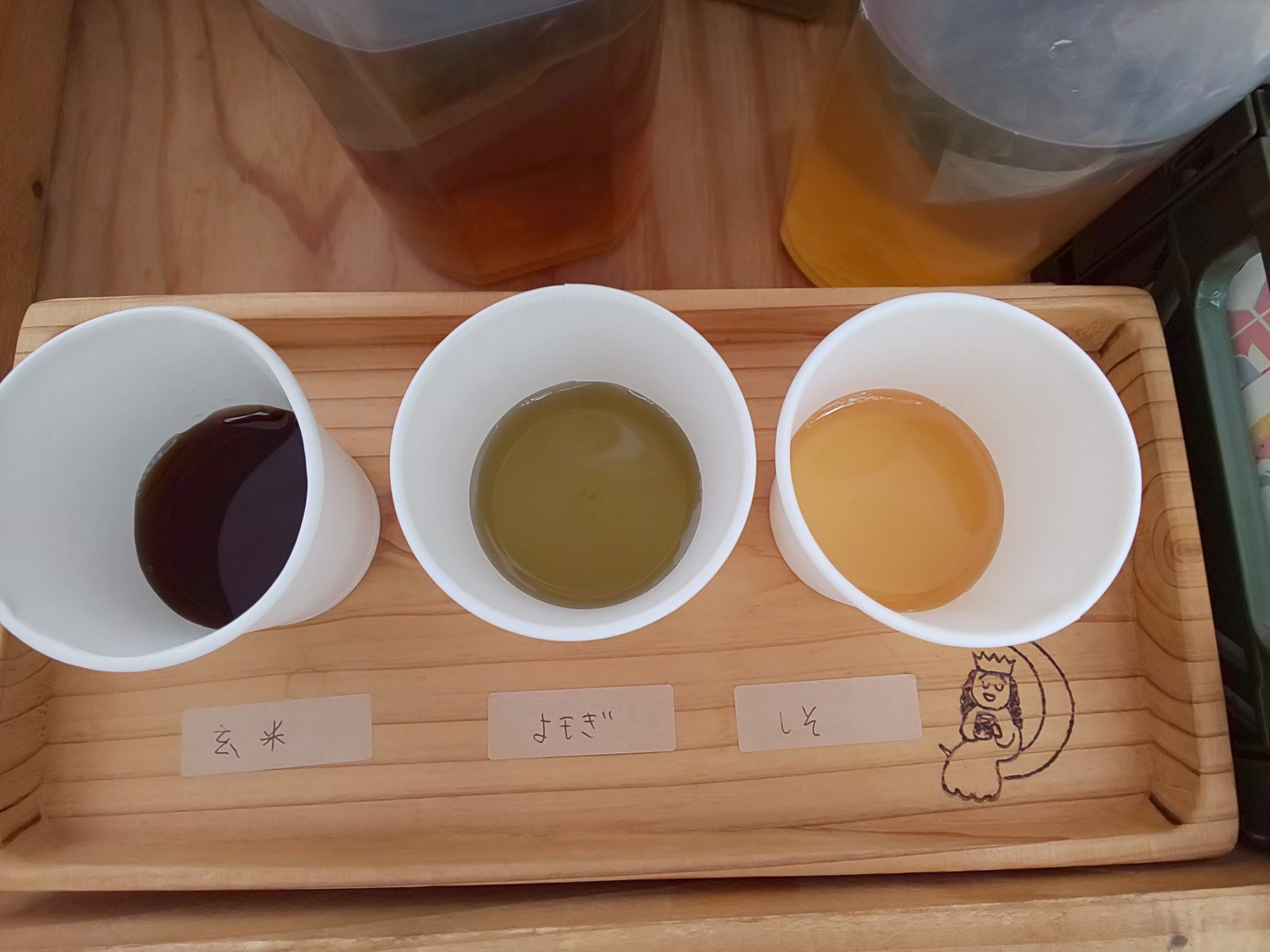 北海道の自然そのままのお茶です