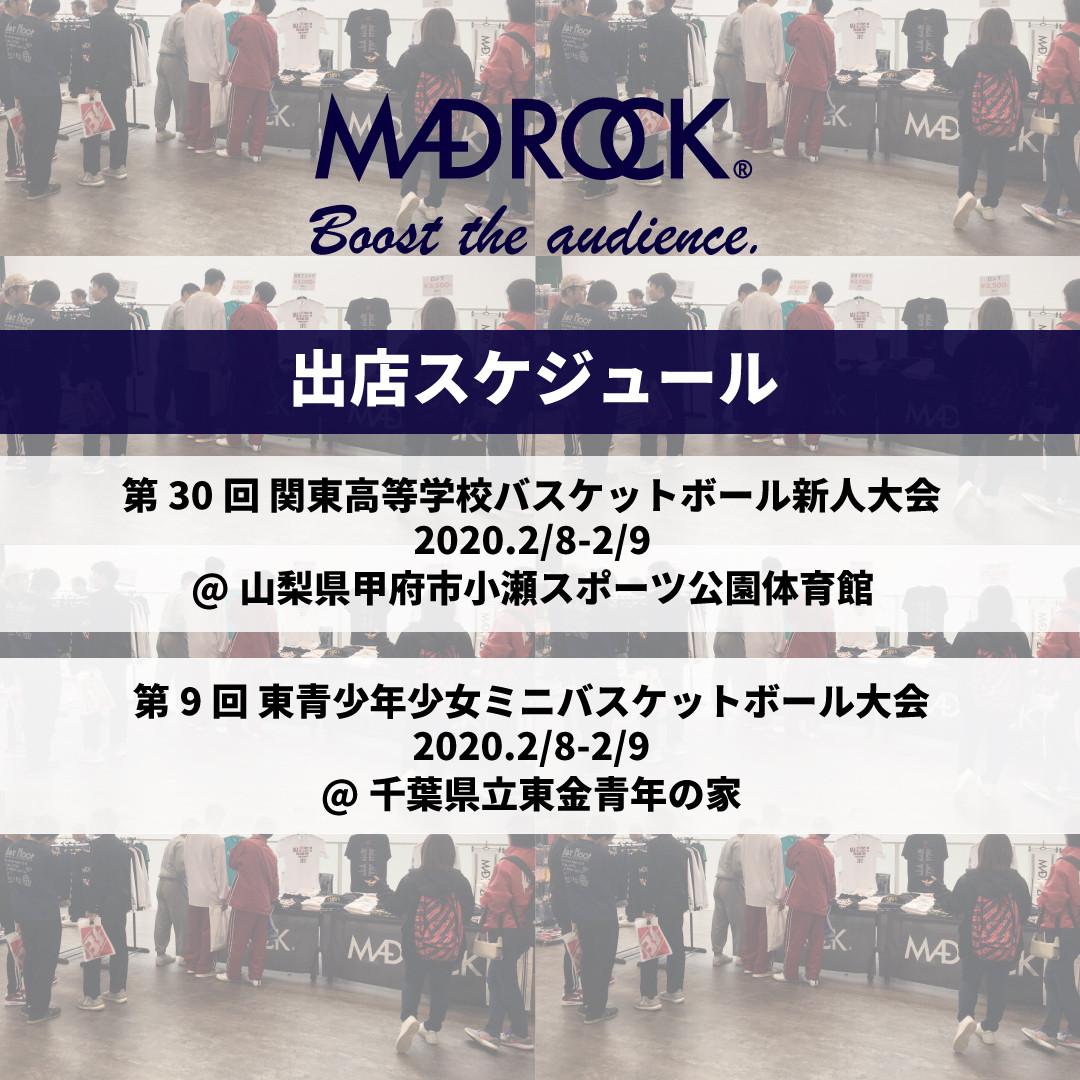 【出店情報!!】山梨県と千葉県にて出店です!!