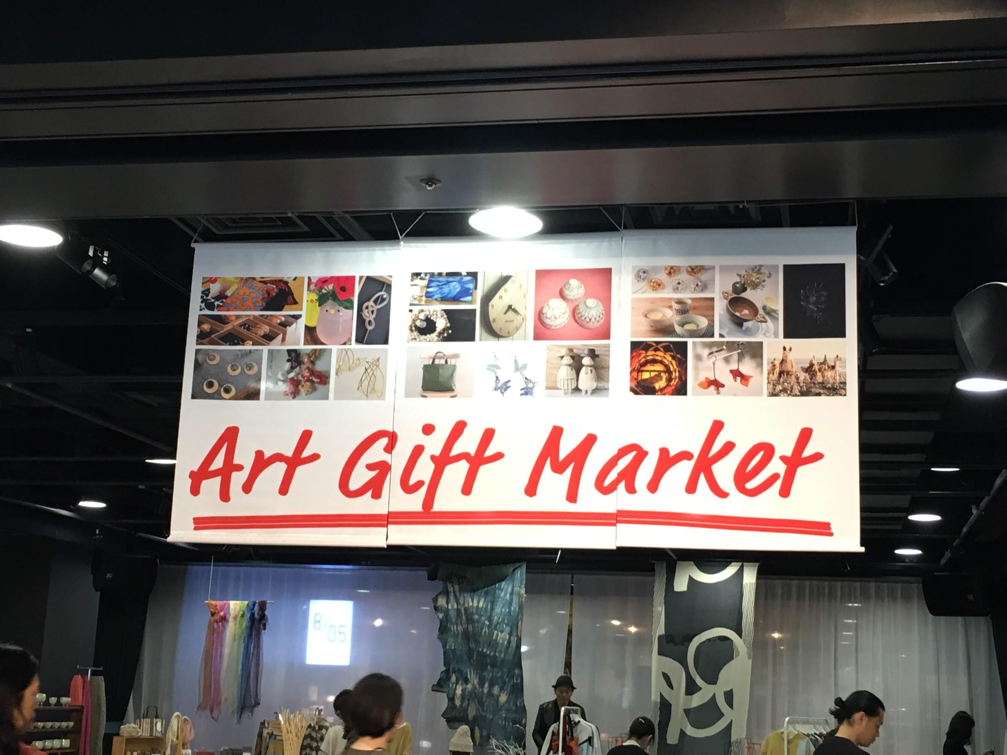 -渋谷ヒカリエ-『Art Gift Market』展示販売会