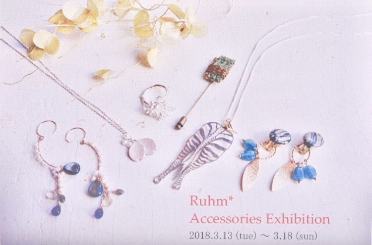 横浜元町・Ruhm ルーム 『Accessories Exhibition』