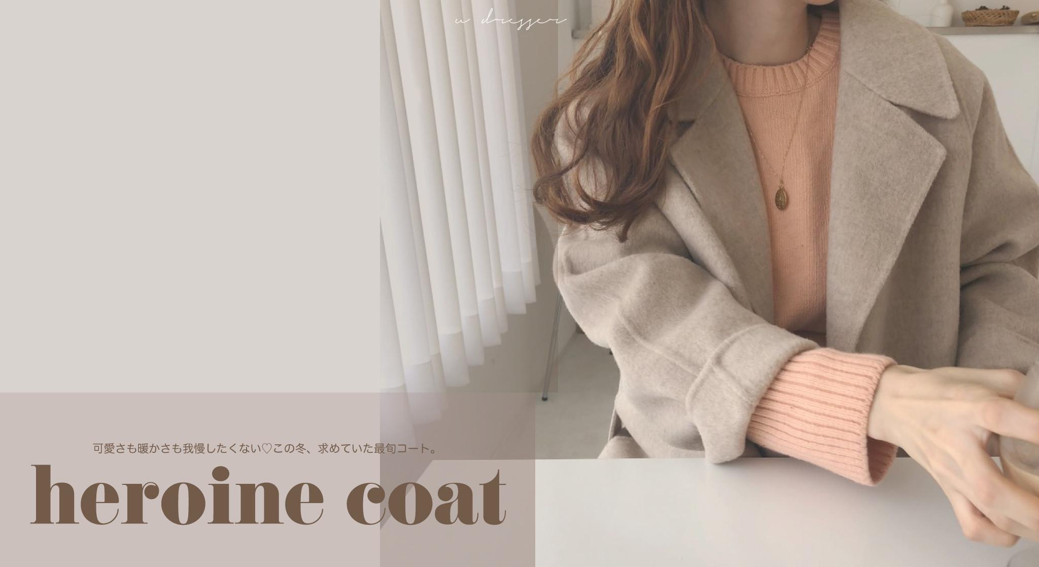 可愛さも暖かさも我慢したくない♡この冬、求めていた最旬コート。