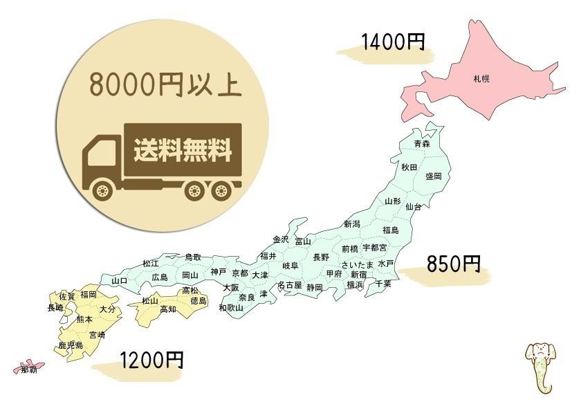 【2018/2/10〜】送料改定のお知らせ