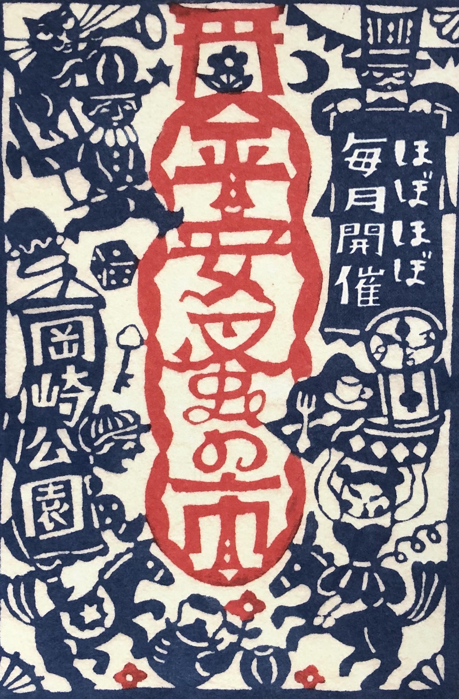 7/10(水) 京都 平安蚤の市に出店いたします