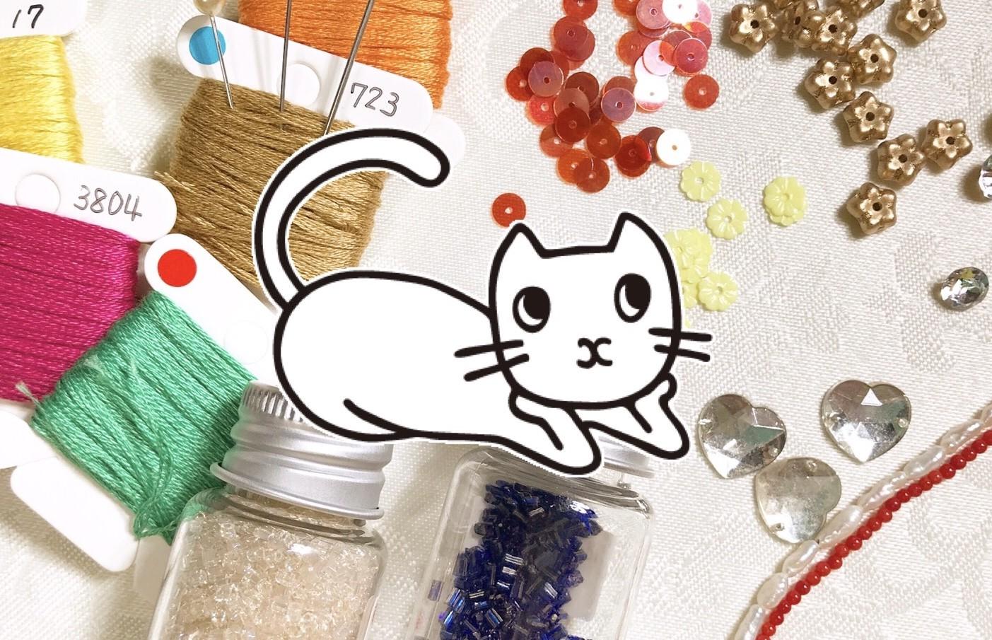 【受講者募集】刈谷市市民講師企画講座にて刺繍の講師をします!
