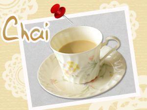 【生姜アレンジレシピ】チャイ~紅茶で生姜~