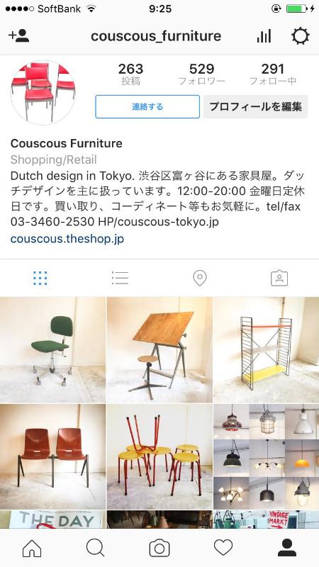 Couscous Furniture インスタグラム