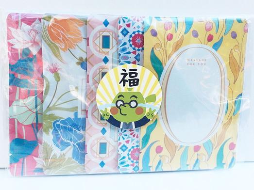 【福袋限定販売中!】お茶の添えられた絵ハガキ「chayori(チャヨリ)」