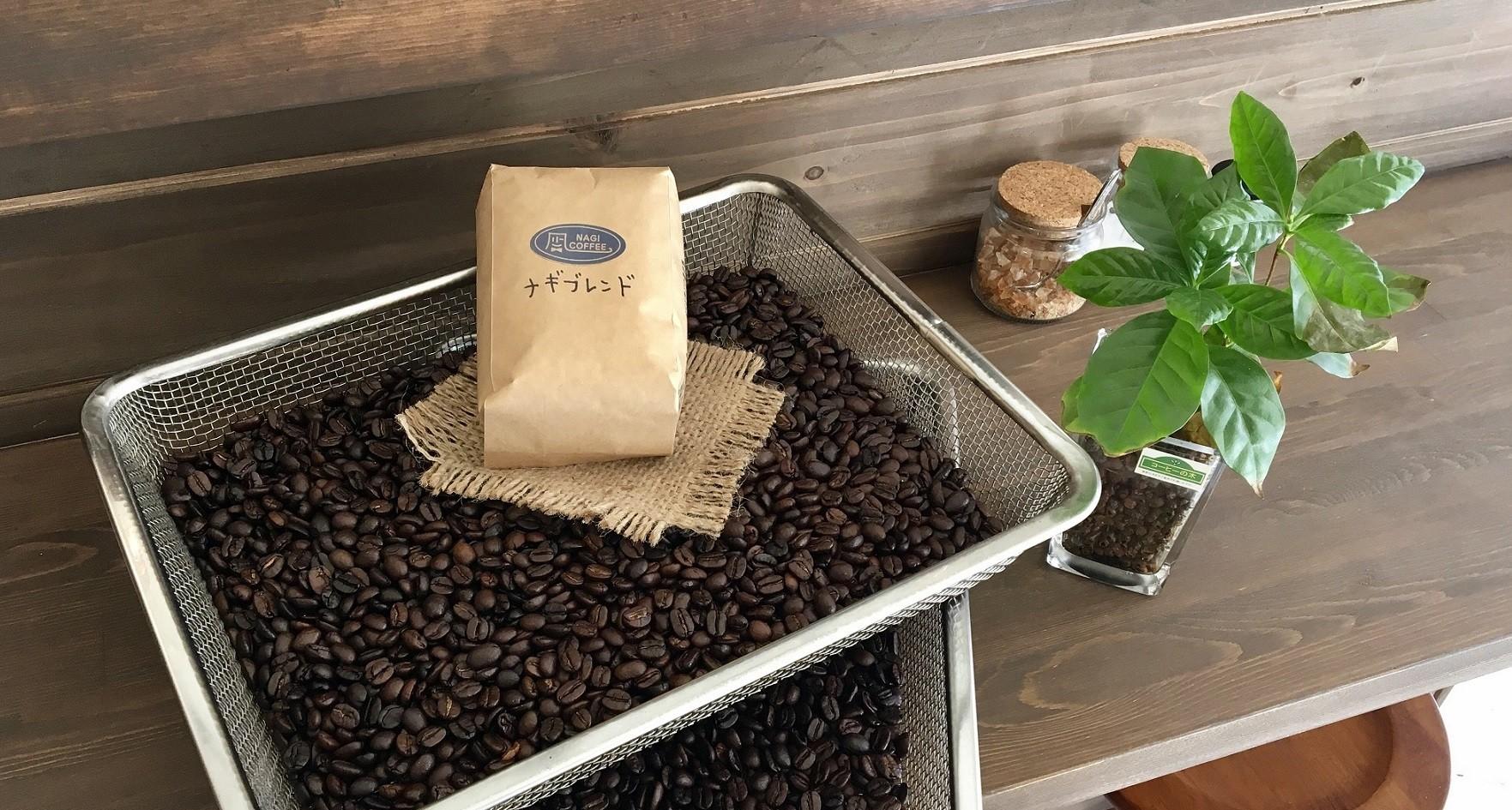 コーヒー豆の「賞味期限」と「保存方法」
