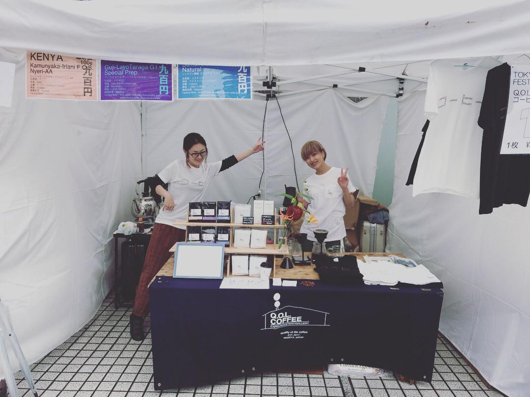 Tokyo Coffee Festival 2018 autmn