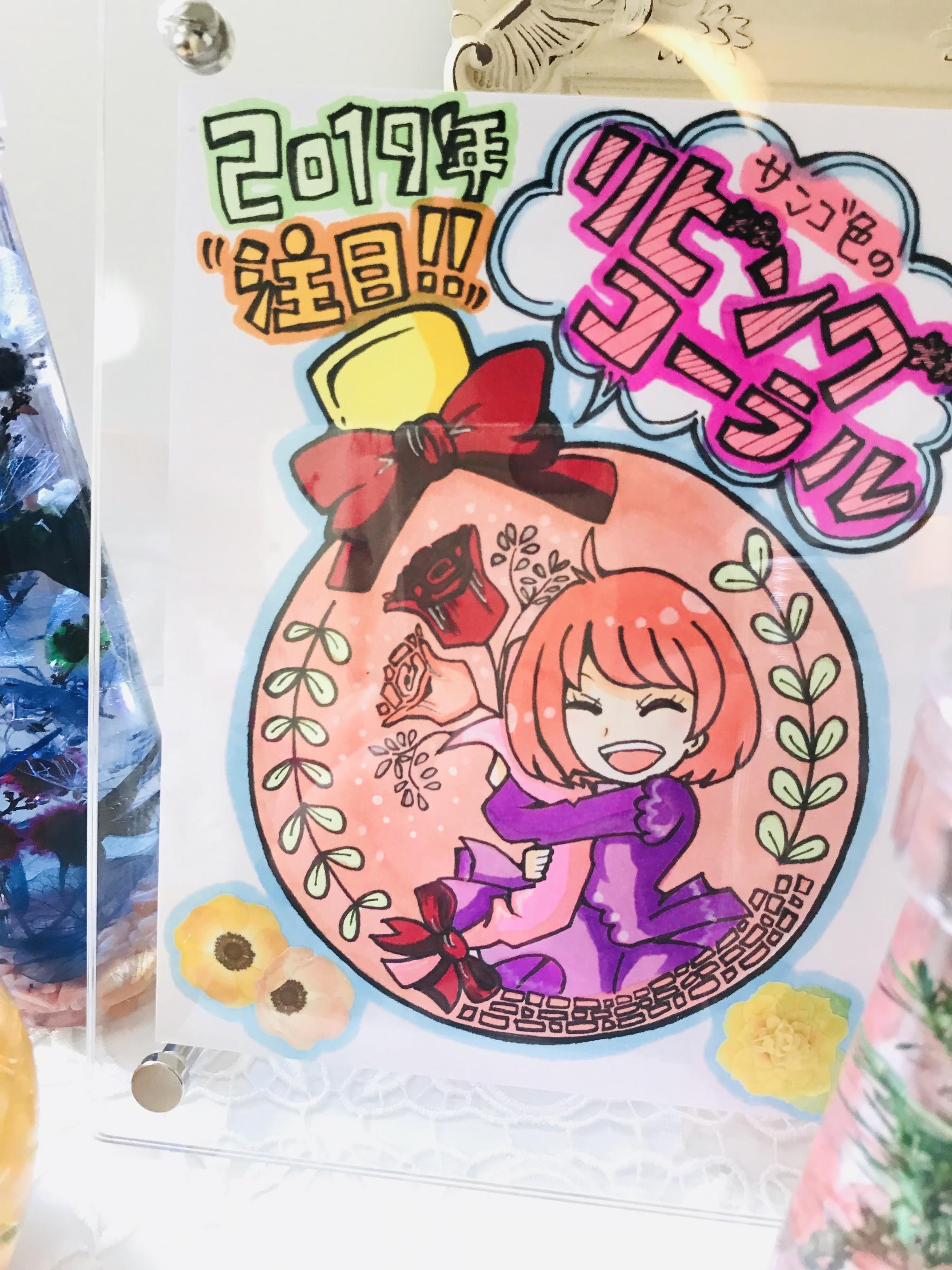 CielPlage篠﨑純子の似顔絵書いてくれました