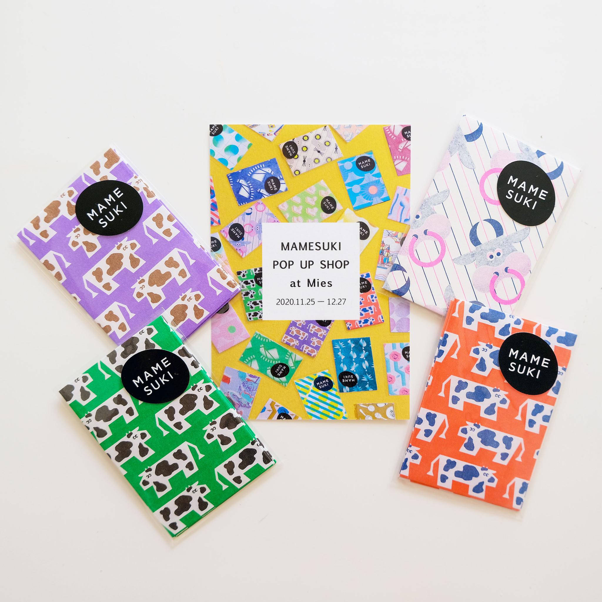 【お知らせ】JUHAさん(西荻窪)にて12/30までMAMESUKIの4種のポチ袋を販売中です